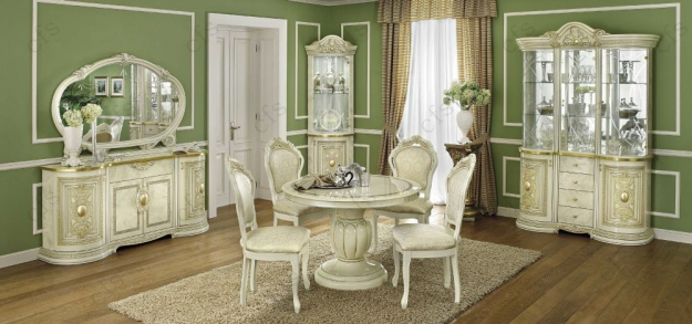 Camel Leonardo Italian Dining Set - Round Extending with 4 Chairs